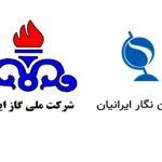 شرکت سامان نگار ایرانیان ارزیاب خسارات مسئولیت اداره گاز در کل کشور