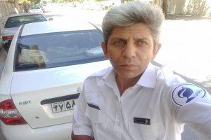 شرکت سامان نگار ایرانیان