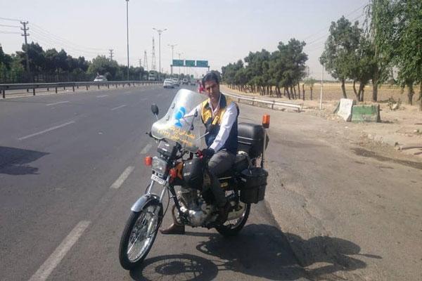 سامان نگار ایرانیان