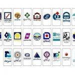 حمایت از شبکه فروش صنعت بیمه